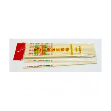 Plastic Chopsticks 5 Pairs in one Packets